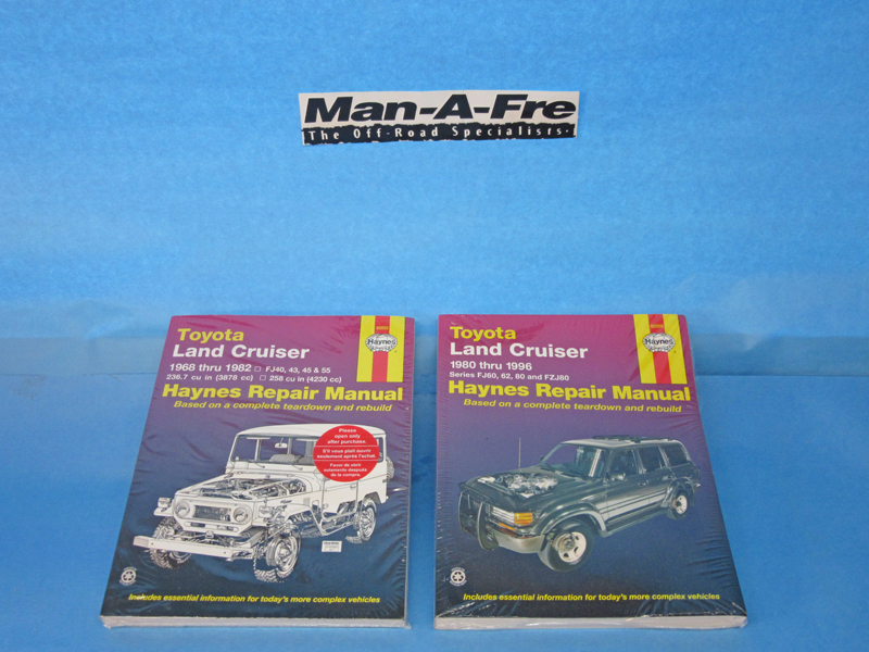 1995 land cruiser repair manual