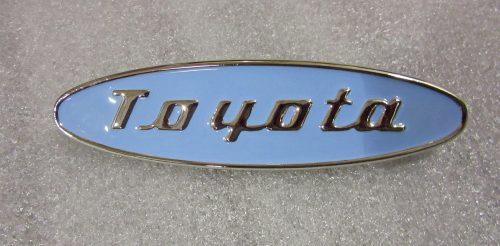FJFJ Toyota Land-Cruiser patch sticker sign emblem FJ40 FJ45 BJ42 FJ60 FJ62 FJ55