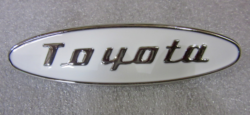 FJ25 FJ40 FJ45 FJ55 FJ60 FJ62 FJ80 FJ Cruiser Emblem Early Reproduction  (Chrome) SKU: 20-2158